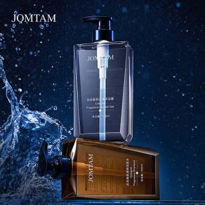 【品牌】沐浴露男士香水持久留香洗发水古龙味深层清洁滋润保湿控油去角质