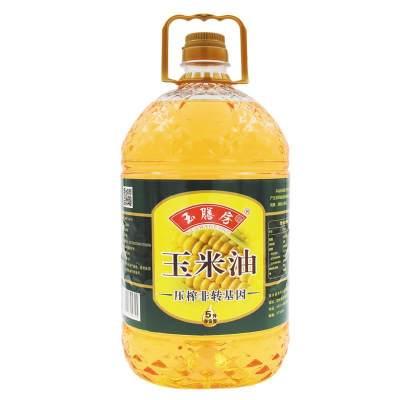 玉膳房5升玉米胚芽油 山东玉米油压榨非转基因食用油