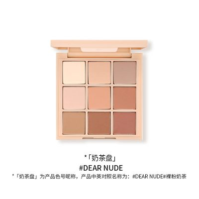 韩国3CE 九宫格眼影盘(9色)#DEAR NUDE奶茶盘