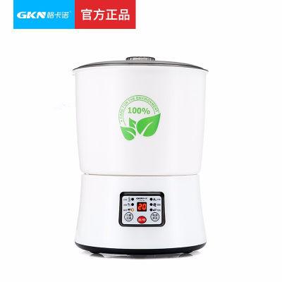 GKN格卡诺 果蔬食材净化机 家用果蔬消毒机厨房洗菜机 全自动活氧食材净化机