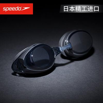 Speedo/速比涛 原装进口泳镜 高清防雾防水大视野