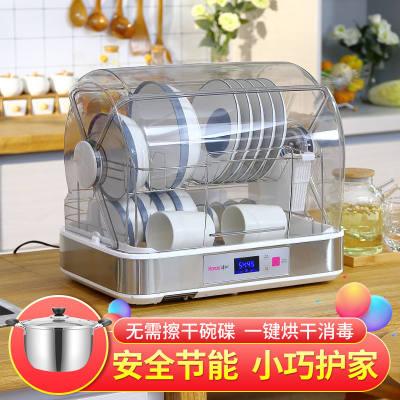 韩加消毒柜家用小型迷你台式消毒碗柜厨房碗筷消毒柜