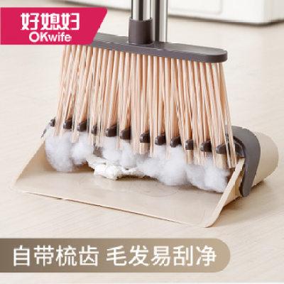 【耘凡兔172】好媳妇扫把簸箕套装组合家用扫地扫帚软毛可折叠刮齿两件套扫把
