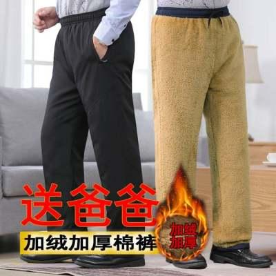 中老年棉裤男冬季外穿加绒加厚宽松紧腰羊羔绒裤子爸爸老人保暖裤【正品】