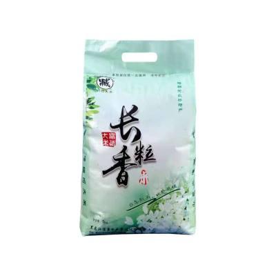 黑龙江富硒长粒香米 秋季现磨新米5kg10斤 东北大米