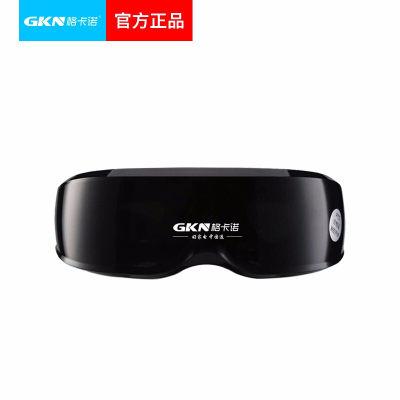 GKN格卡诺 电动眼部按摩仪 磁石按摩眼保健仪护眼仪