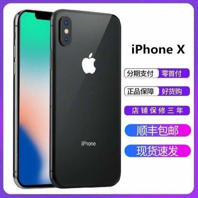 iphoneX 256g全新国行未拆封未登录