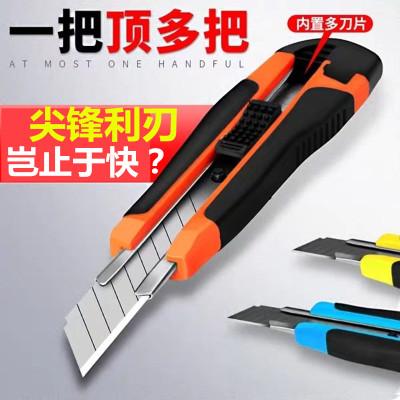 美工刀纸箱刀美工刀五金工具美工刀介刀