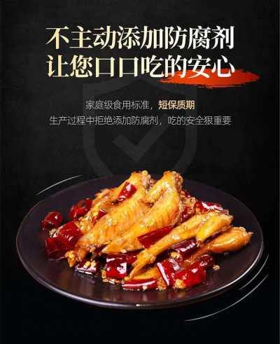 好吃佬鸭霸王 香辣鸡翅尖 休闲卤味小吃零食150g(可超辣)