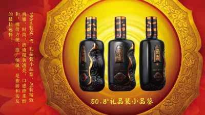 尧香酒小品鉴50.8度,纯粮白酒【一箱12瓶装】传统古法工艺酿制尧香酒