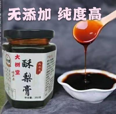 【砀山特产】大树堂果园基地酥梨膏纯手工0添加传统滋补秋梨膏