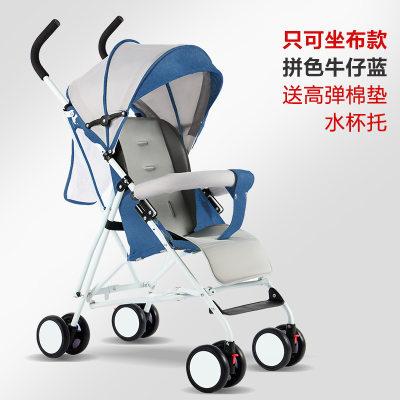 【耘凡兔665】婴儿推车超轻便携只可坐折叠避震四轮手推伞车bb宝宝儿童小婴儿车