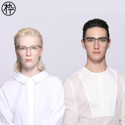 木九十 男女同款黑色金属镜框时尚近视眼镜架 FM160005
