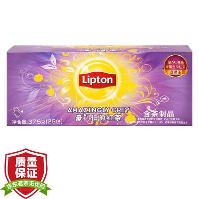 立顿Lipton 红茶 豪门伯爵红茶叶冲饮袋泡茶包1.5g