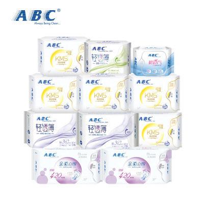【耘凡兔207】ABC***棉柔日用超长夜用护垫周期套装组合11包