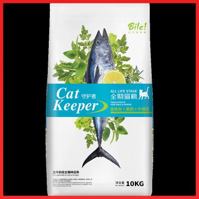 【品牌直营】比乐猫粮 成猫幼猫通用 金枪鱼果蔬 10kg