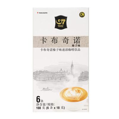 越南进口 中原G7 卡布奇诺 咖啡 摩卡味 榛子味