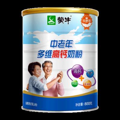 蒙牛中老年人高钙奶粉800g罐装老人吃的营养代餐食品无蔗糖包邮