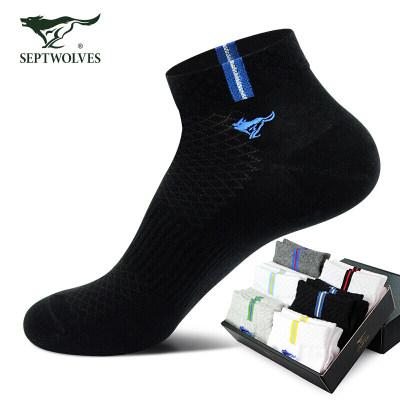 七匹狼男士袜子时尚休闲运动男袜棉袜6双装混色