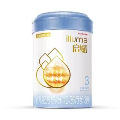 【耘凡兔054】惠氏启赋3段幼儿配方奶粉900克*2罐 罐装(蓝钻)婴儿儿童牛奶