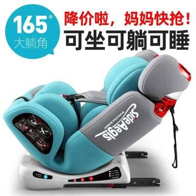 【品牌】南极人儿童安全座椅汽车后座用0-12岁婴儿宝宝车载通用座椅可躺