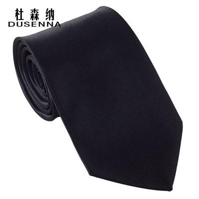 杜森纳(DUSENNA)男士领带商务正装纯色新郎结婚领带休闲