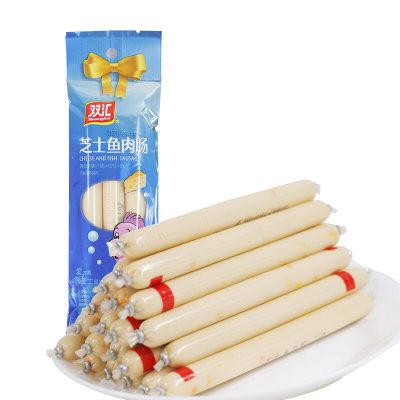 双汇火腿肠 儿童肠 芝士鱼肉肠 22g*3支 /袋 香肠火腿
