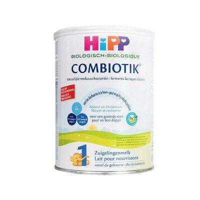 【耘凡兔013】荷兰Hipp喜宝有机益生元益生菌奶粉1段*2罐 消化吸收 800克*2罐