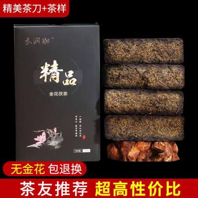 高品质黑茶【90天可退货】湖南安化黑茶 2斤装特级 正品茶叶黑茶