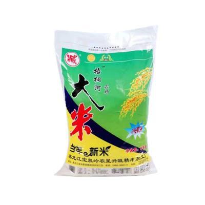黑龙江珍珠大米东北秋季新米9kg18斤无抛光农家粳米