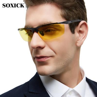 索西克SOXICK 开车太阳镜司机专用偏光镜日夜两用驾驶夜视