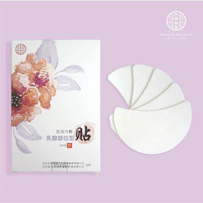 乳(ru)腺型冷敷贴(10贴/盒)