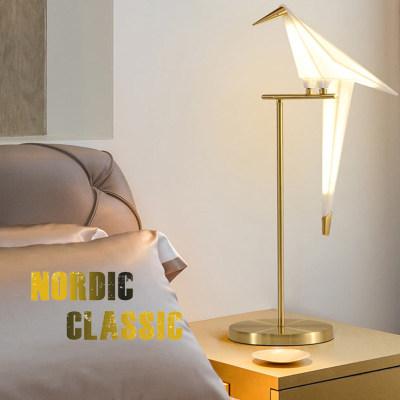 天猫同价包邮奢华小鸟千纸鹤台灯客厅书房装饰个性创意卧室床头灯