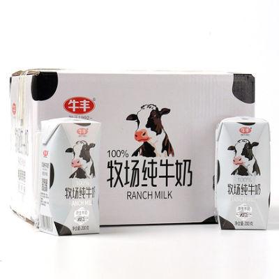【耘凡兔568】牛丰原生牛奶儿童学生早餐网红成人全脂牛奶12盒*200ML