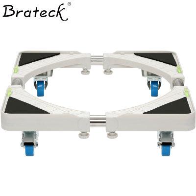 Brateck底座 洗衣机冰箱立式空调通用垫高支架 W2