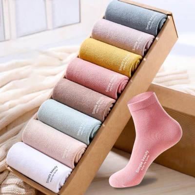 【品牌】【买5送5双】袜子女韩版中筒袜秋冬加厚保暖日系学院风长筒袜女
