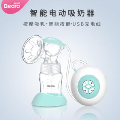 【耘凡兔350】倍尔乐Bearo吸奶器电动吸奶器便携式吸乳器家用硅胶挤奶器