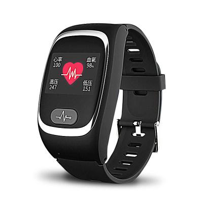 荣事达好帅智能运动手表S9