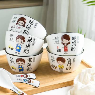 碗家用一家人亲子方碗套装一家四口可爱米饭陶瓷碗家庭区分吃饭碗(5只装+勺 随机发货)