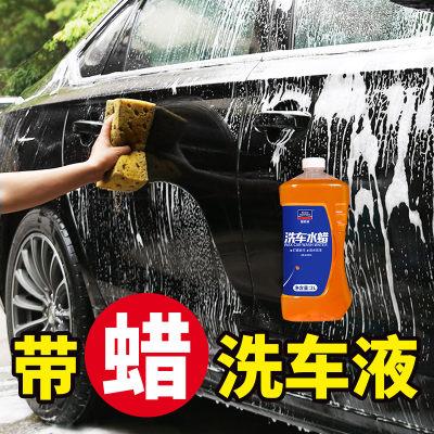 【耘凡兔084】固特威汽车洗车水蜡白车强力去污上光泡沫清洗剂洗车液水蜡清洁剂用品