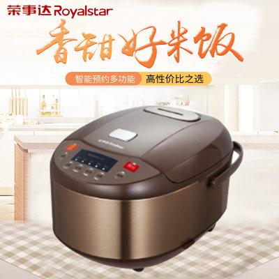 荣事达电饭煲RFB-S5018