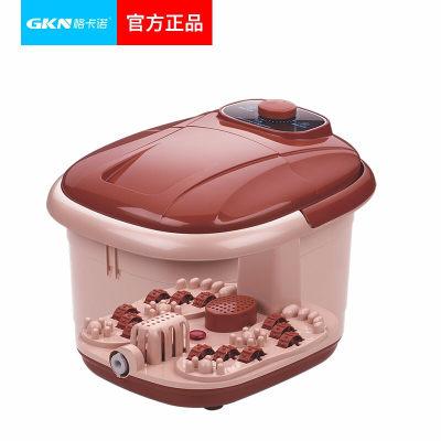 GKN格卡诺足浴盆自动加热洗脚盆养生按摩足浴器足疗泡脚器恒温调节