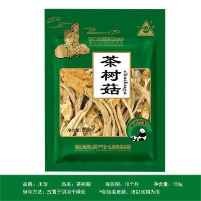 川珍茶树菇150g