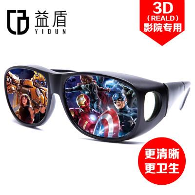 益盾(YIDUN)3D(REALD)影院眼镜 姜子牙不闪式偏