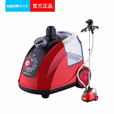 GKN格卡诺 蒸汽挂烫机家用 熨烫衣服电熨斗 手持熨烫机挂式大功率 熨衣机