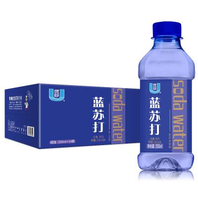 优珍蓝苏打水饮料 无气无糖弱碱 350ml*24瓶 整箱装