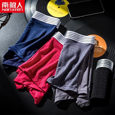 南极人(Nanjiren)男士内裤男平角裤冰丝4条装中腰