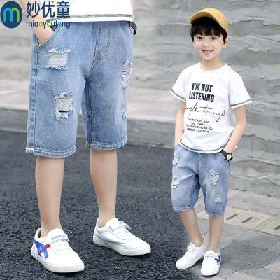 【妙优童】 男童牛仔短裤薄款中裤儿童裤子男孩五分裤潮夏季马裤
