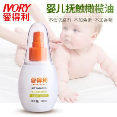 【耘凡兔048】爱得利婴儿抚触橄榄油100g滋润肌肤按摩油BA-502