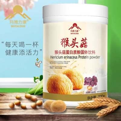 猴头菇蛋** 健康养胃大豆代餐粉 营养蛋白质粉 厂家代发分销【优品】